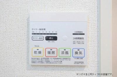 【設備】ホーリーコート