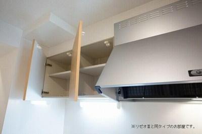 【キッチン】ホーリーコート