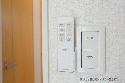 【セキュリティ】ホーリーコート