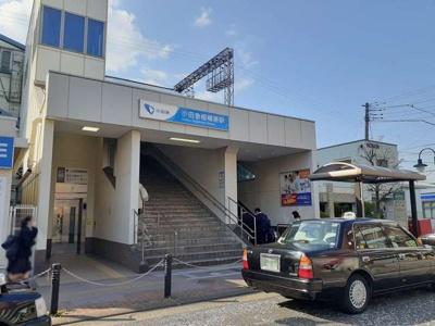 小田急相模原駅まで306m