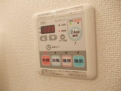【浴室】クラッテーロ相模ヶ丘