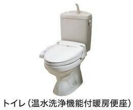 【トイレ】クラッテーロ相模ヶ丘