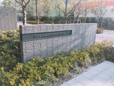 【外観】リビオ堺ステーションフロント