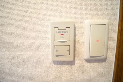 【設備】パークハイムうつぼ