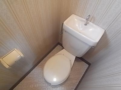 【トイレ】末広パークハイツB