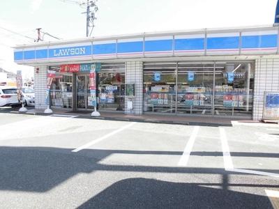 ローソン沖野上店まで350m