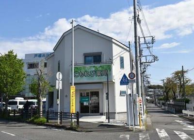【外観】横浜元町ガーデン3710
