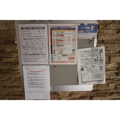 メゾン武田