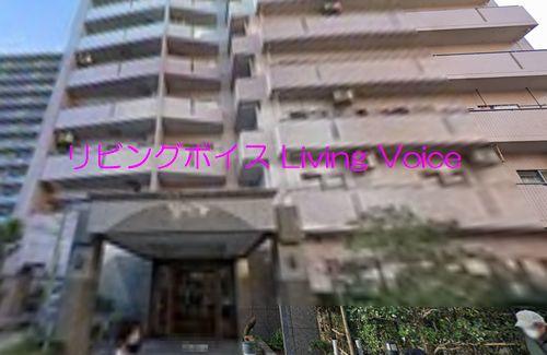 海老名市中央3丁目 グリーンコート海老名Ⅲ番館 中古マンション