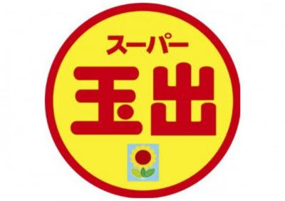 【シャワールーム】U-RO鶴橋駅前
