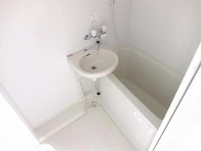 【浴室】エテルナ相模大野
