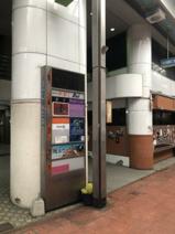 UBI黒崎ビル5階の画像