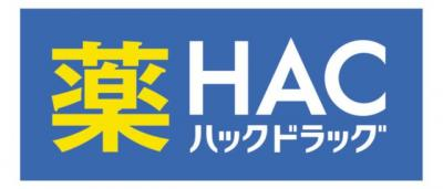 ハックドラッグ長津田…まで697m