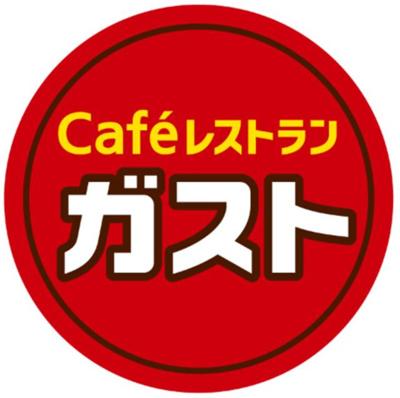 ガスト 長津田店まで599m