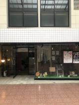 黒崎1丁目店舗の画像