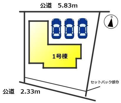 【区画図】大府市吉田町6丁目 新築分譲戸建