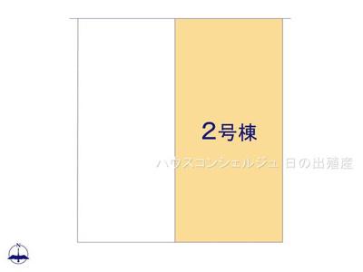 【区画図】名古屋市中村区草薙町3丁目27-2【仲介手数料無料】新築一戸建て 2号棟