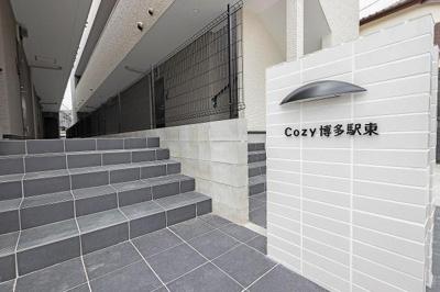【エントランス】Cozy博多駅東