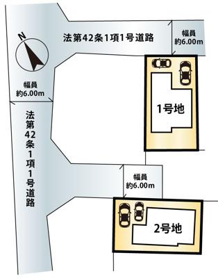 【区画図】大津市坂本7丁目11 新築分譲
