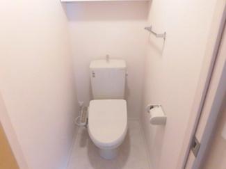 【トイレ】ALFORT・Ⅲ
