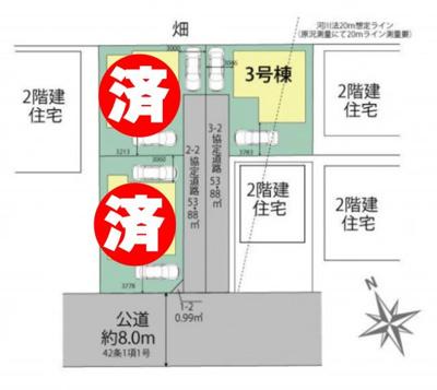 間取り図:三郷新築ナビで検索