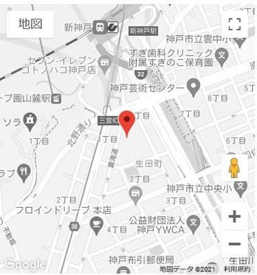朝日プラザ新神戸 仲介手数料割引!