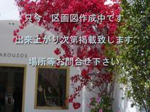 売地 茅ヶ崎市室田第9 NO.3の画像