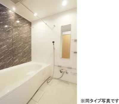 【浴室】レフィナードB