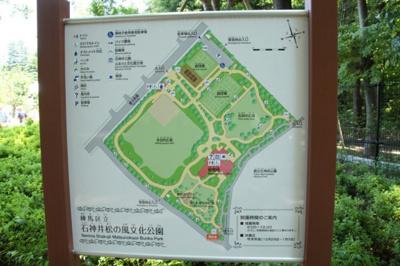 【周辺】コルティーレ石神井公園