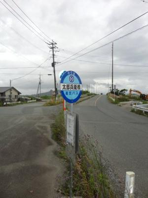 産交バス 太郎兵衛橋バス停です。