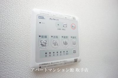 【設備】フォーレストガーデン
