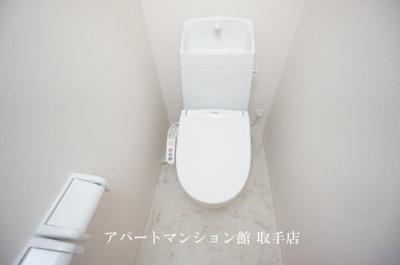 【トイレ】フォーレストガーデン