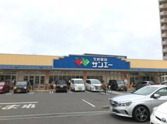 サンエー東岸和田店