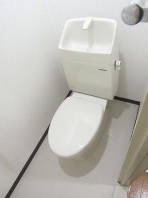 【トイレ】グランドハイツ市川B