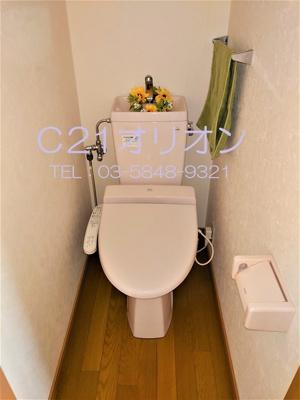 【トイレ】河野ビル