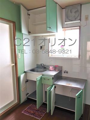 【キッチン】河野ビル
