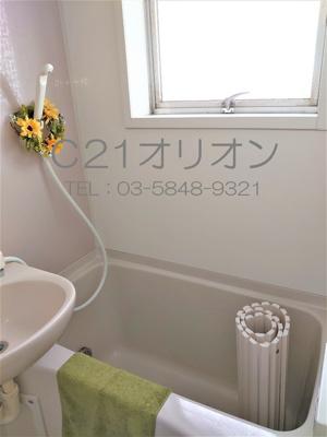 【浴室】河野ビル