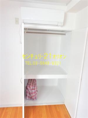 【収納】荻原ハイツ