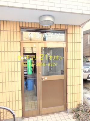 【エントランス】荻原ハイツ
