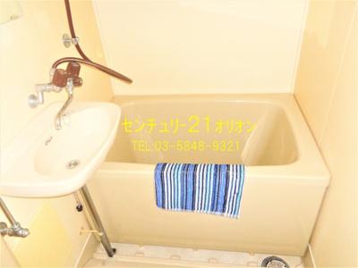 【浴室】荻原ハイツ