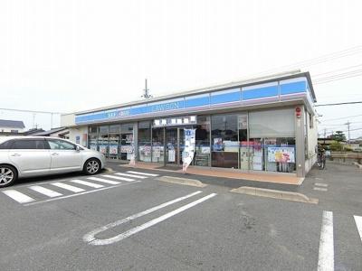 ローソン太田龍舞町店まで1100m