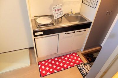 【キッチン】ジュネス寿