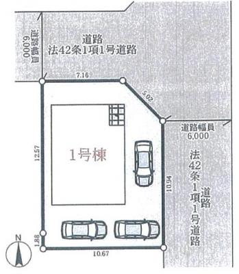 【区画図】社新築