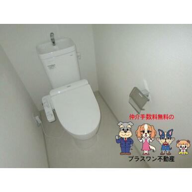 【トイレ】ホープハウスⅢ