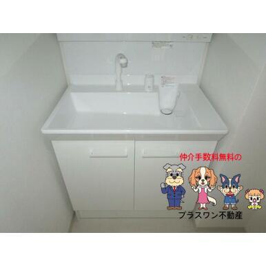 【独立洗面台】ホープハウスⅢ