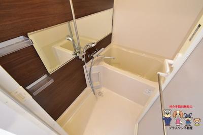【浴室】レオングラン新大阪レジデンス