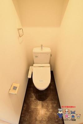 【トイレ】レオングラン新大阪レジデンス