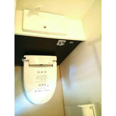 【トイレ】クラール常盤台