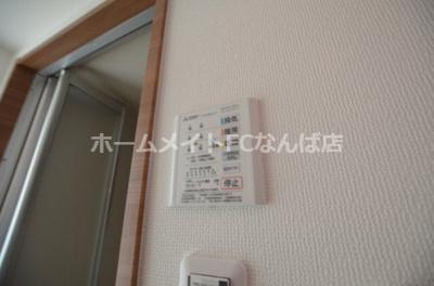【設備】大阪ベイタワーレジデンス