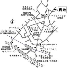 【地図】エミール赤塚
